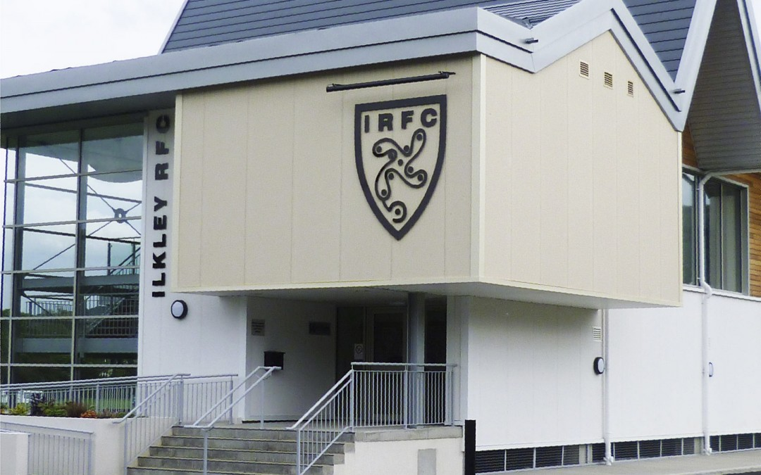 IRFC Entrance